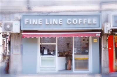 创业学子刘秋秋|坚持梦想,让FINE LINE走进更多城市!