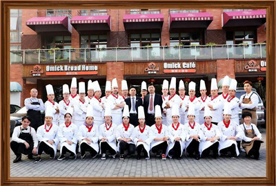 <b>走进上海欧米奇   全欧式环境和教学风格的现代化西式餐饮教育学院</b>