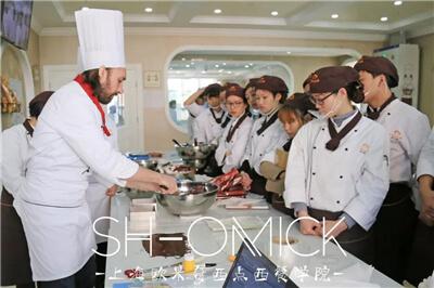 摆脱传统上课体验——带你走进上海欧米奇西点课堂实录