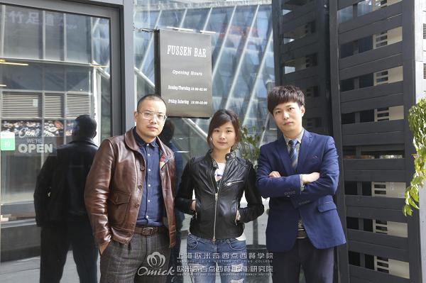 上海欧米奇优秀创业学生