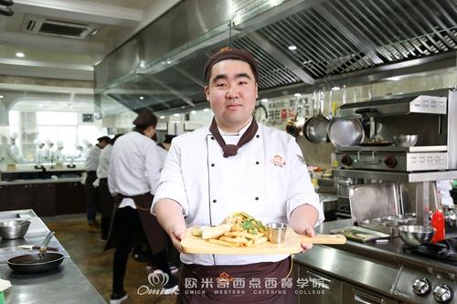 上海欧米奇西餐学生采访