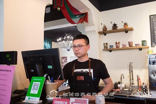 上海欧米奇创业学子采访