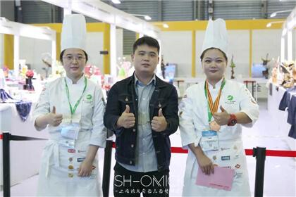 喜报 | 上海欧米奇在【二十一届全国焙烤竞赛】中荣获大奖!!