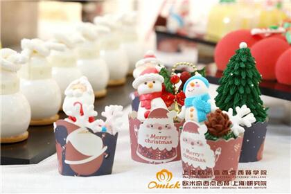 <b>浪漫圣诞节,狂欢嗨不停 | 上海欧米奇圣诞礼物派送中...请查收~</b>