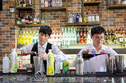 调酒师的职业发展前景怎么样呢?