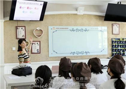 <b>上海欧米奇企业宣讲会 | 讲师亲临,校企联袂,让你毕业就有好工作!</b>