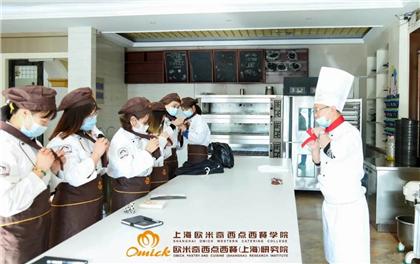 """学员成长日记   """"院""""你不负青春,在上海欧米奇,尽显活力!"""