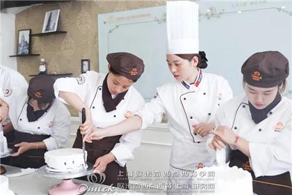 """<b>@全体学员,上海欧米奇最后一批【学籍注册】,为什么都要靠""""抢""""?</b>"""