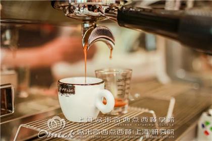 """号称""""咖啡界苹果""""的Blue Bottle,即将入驻上海,"""