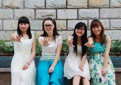四位女孩,一个梦想