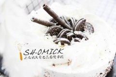 上海学习烘焙多少钱?欧