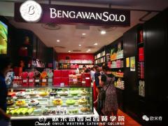 新加坡站 | Day 4 Bengawan solo + Lady M + 八天堂!探索超级连锁店铺的运营诀窍!