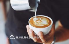 咖啡师招聘有什么要求?哪里有咖啡培训班?