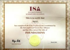 <b>调酒考证   ISA国际侍酒师联盟课程</b>
