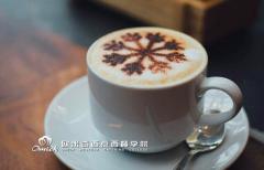上海的咖啡西点学校有几家?学校哪个好?