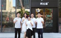 <b>创业学子张晓玲 | 未来要在宁波开三家烘焙咖啡连锁店</b>