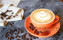 咖啡培训学习包括哪些基础知识?有没有什么推荐的咖啡培训学习学校?